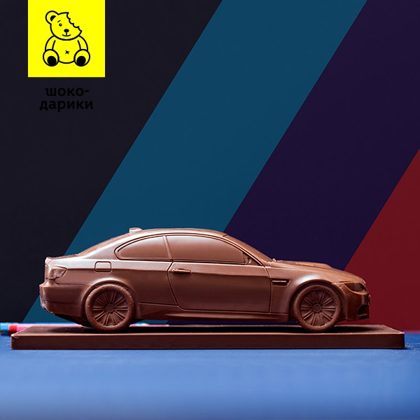 Шоколадный автомобиль BMW M3